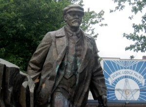Lenin vapaamuurari